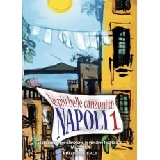 Le più belle canzoni di Napoli vol 1
